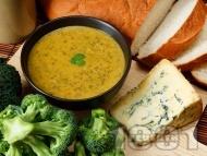 Крем супа от броколи със синьо сирене